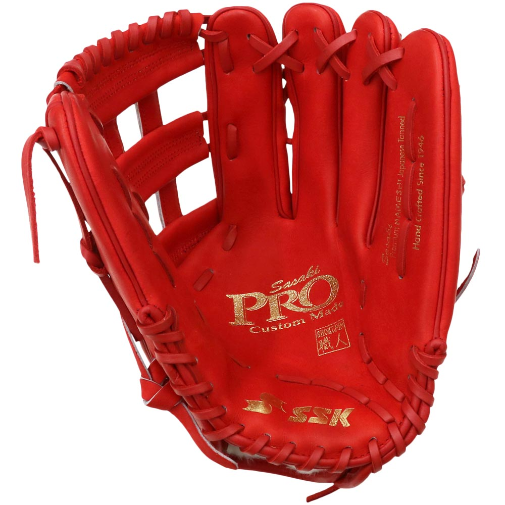 http://www.bestbatdeals.com/images/gloves/ssk/SSK-Ikigai-Acuna-All-Red-fielding-glove-palm.jpg