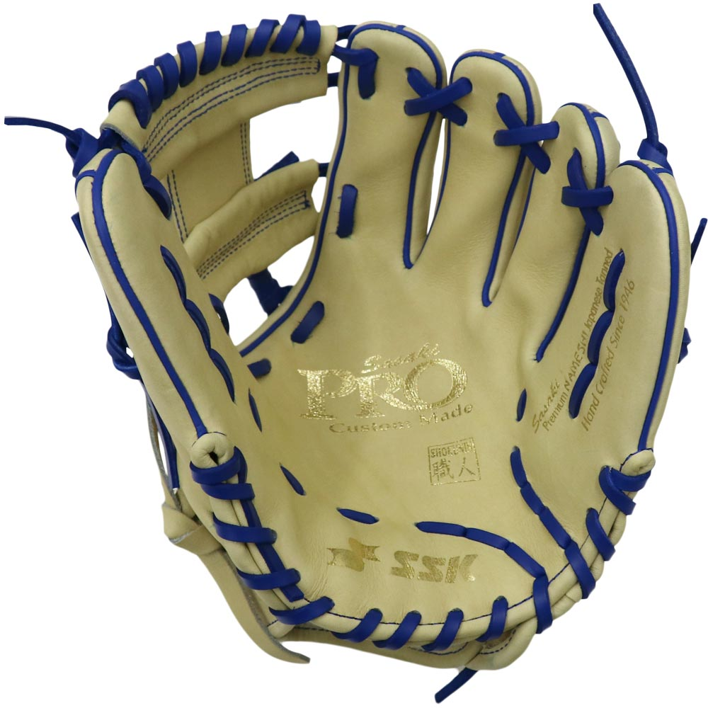http://www.bestbatdeals.com/images/gloves/ssk/SSK-Ikigai-Baez-Blonde-fielding-glove-palm.jpg