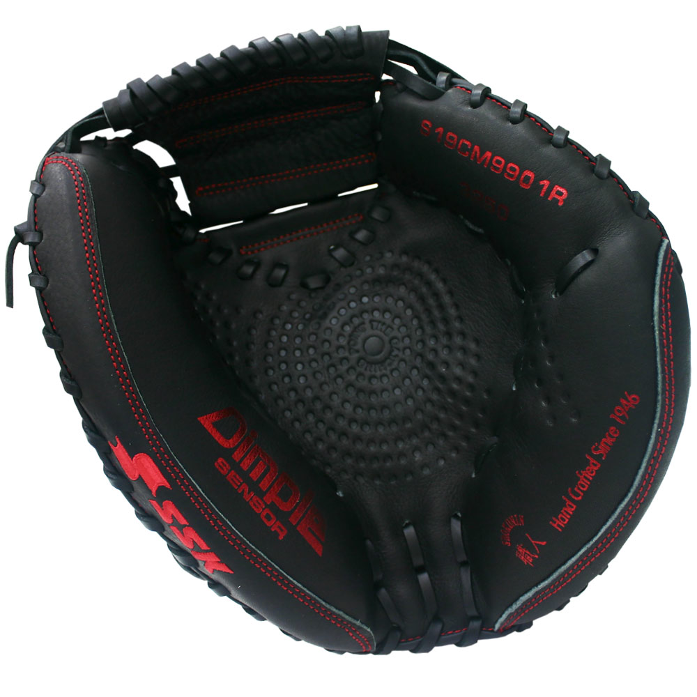 http://www.bestbatdeals.com/images/gloves/ssk/SSK-Red-Line-Catchers-Mitt-palm.jpg